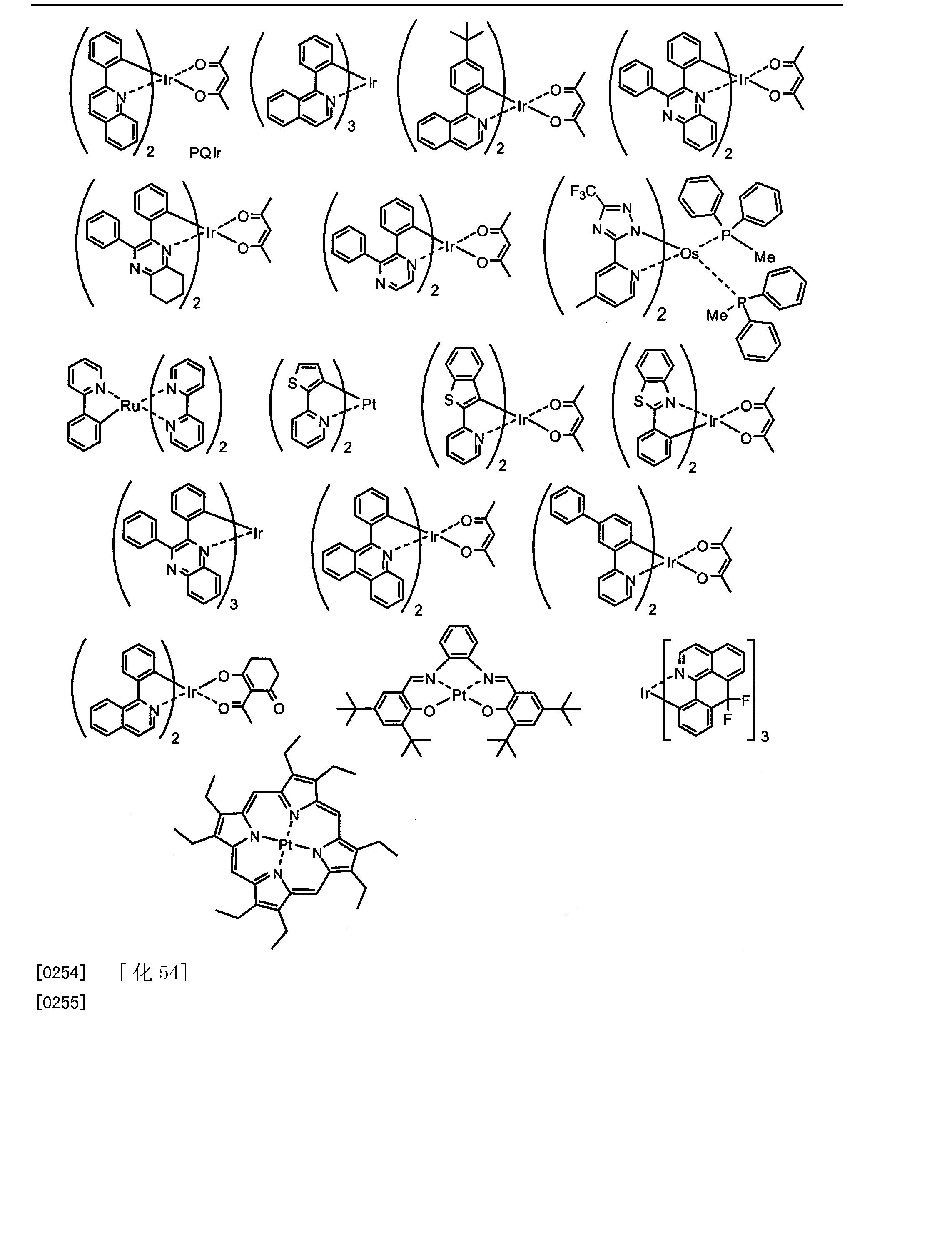 Figure CN101874316BD00471