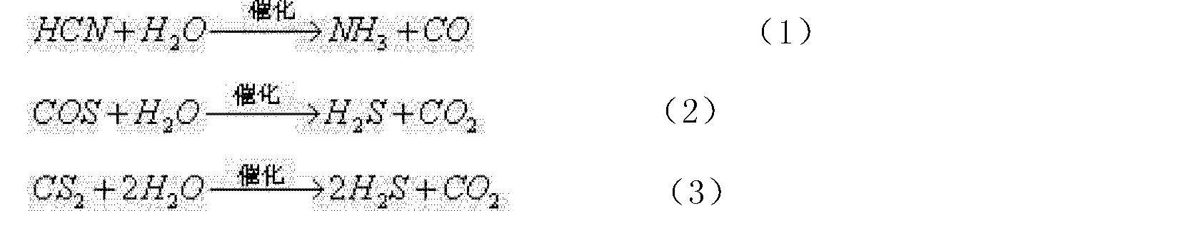 Figure CN104772146AD00041