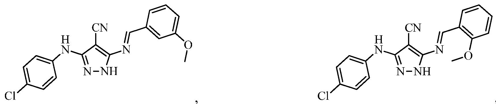 Figure imgf000163_0006