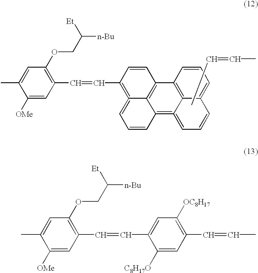 Figure US06403237-20020611-C00013