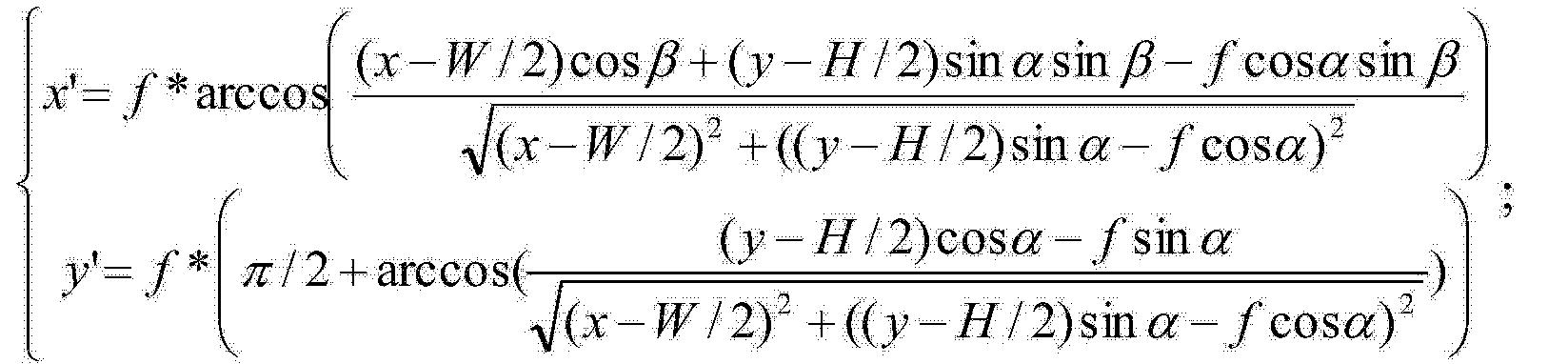 Figure CN104219584AD00081