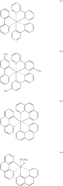 Figure US06750608-20040615-C00001