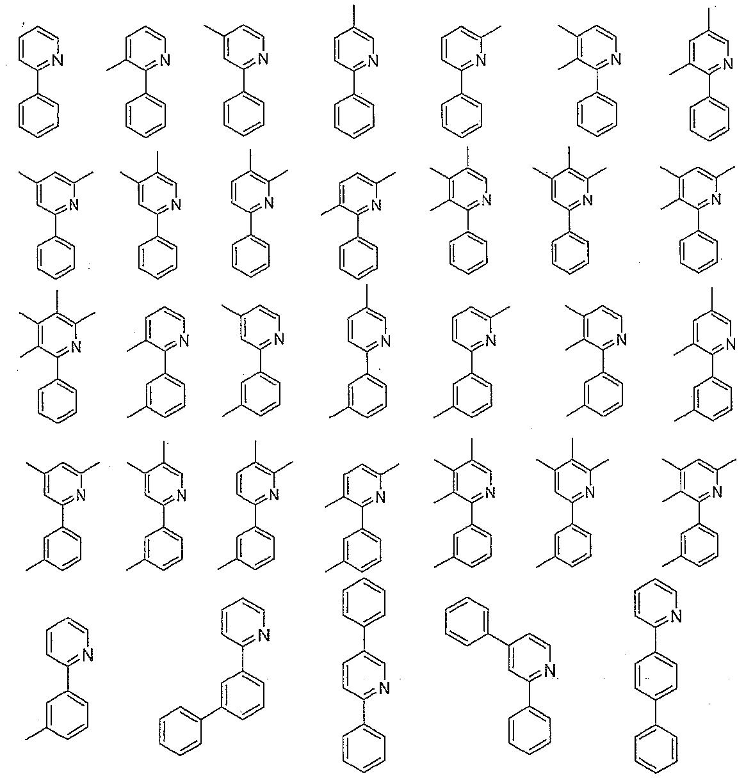 Figure 112011041668089-pct00015