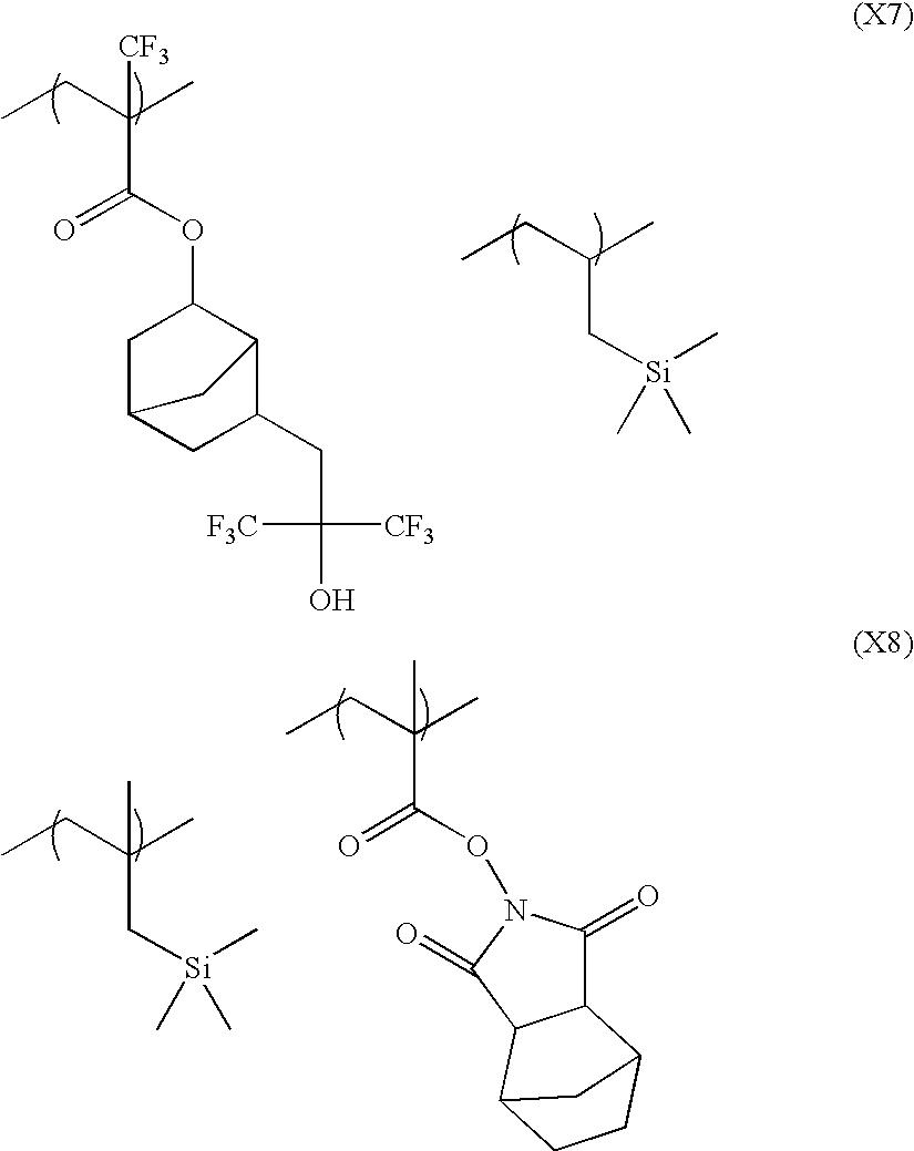 Figure US07998655-20110816-C00073