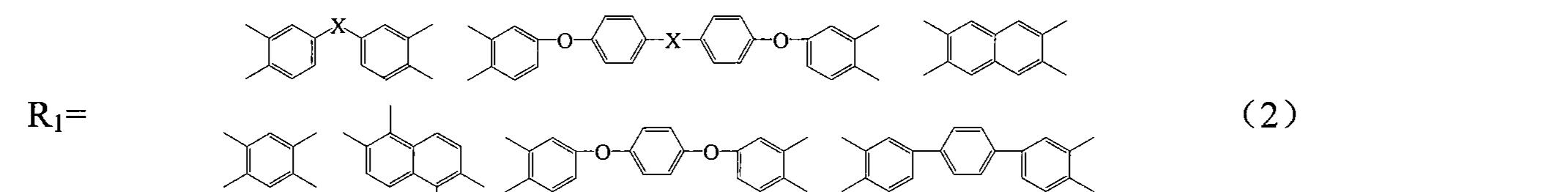 Figure CN101608019BD00051