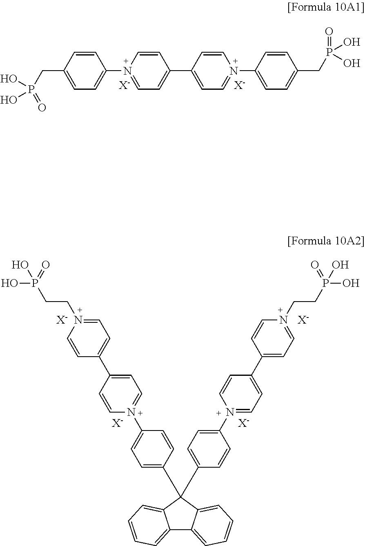Figure US09235098-20160112-C00012