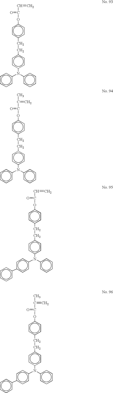 Figure US20070059619A1-20070315-C00034