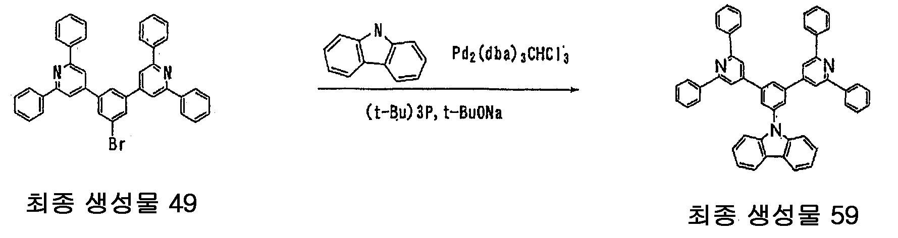 Figure 112010002231902-pat00147