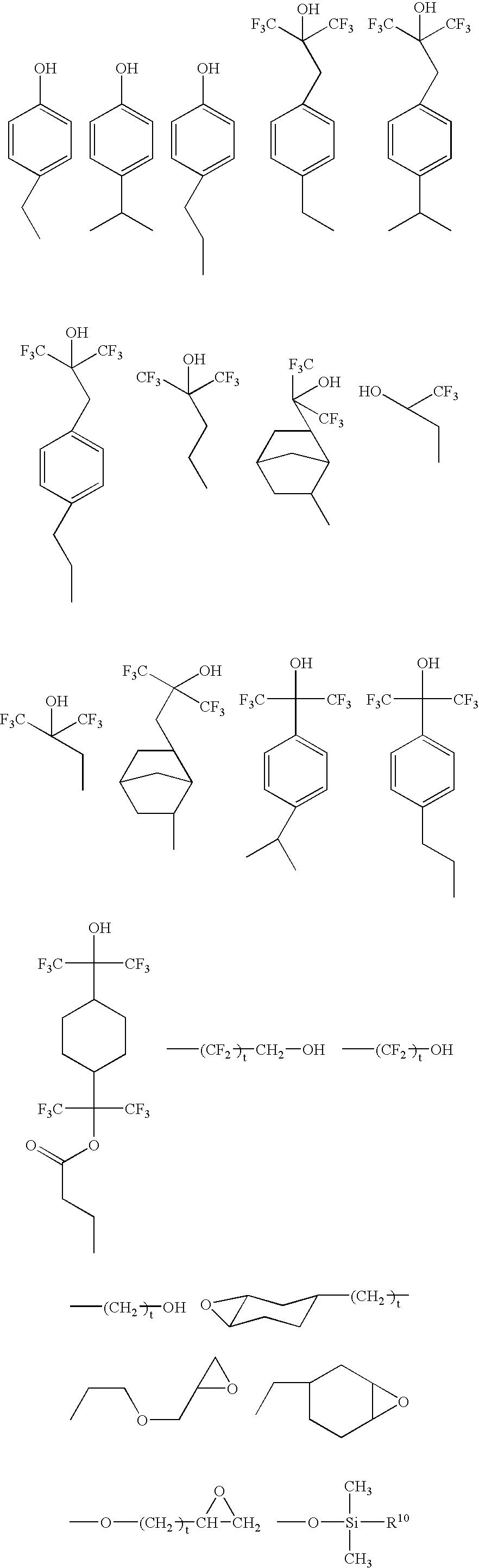 Figure US07714079-20100511-C00003