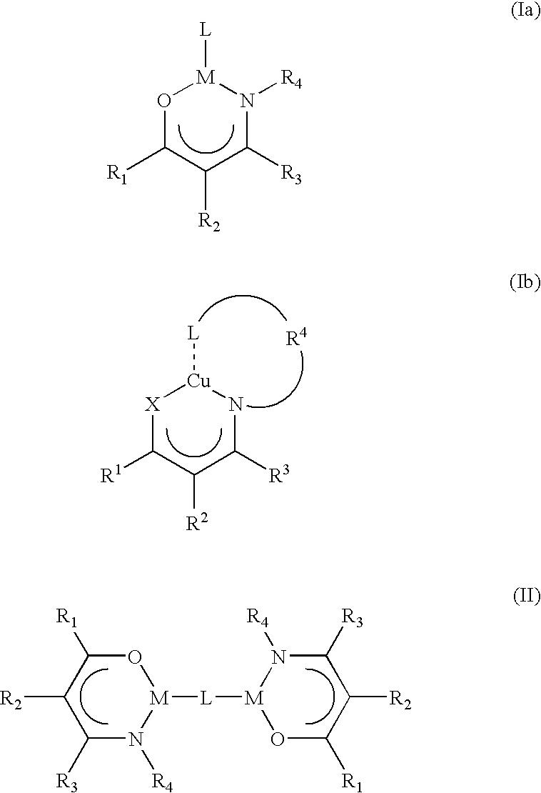 Figure US08283485-20121009-C00002