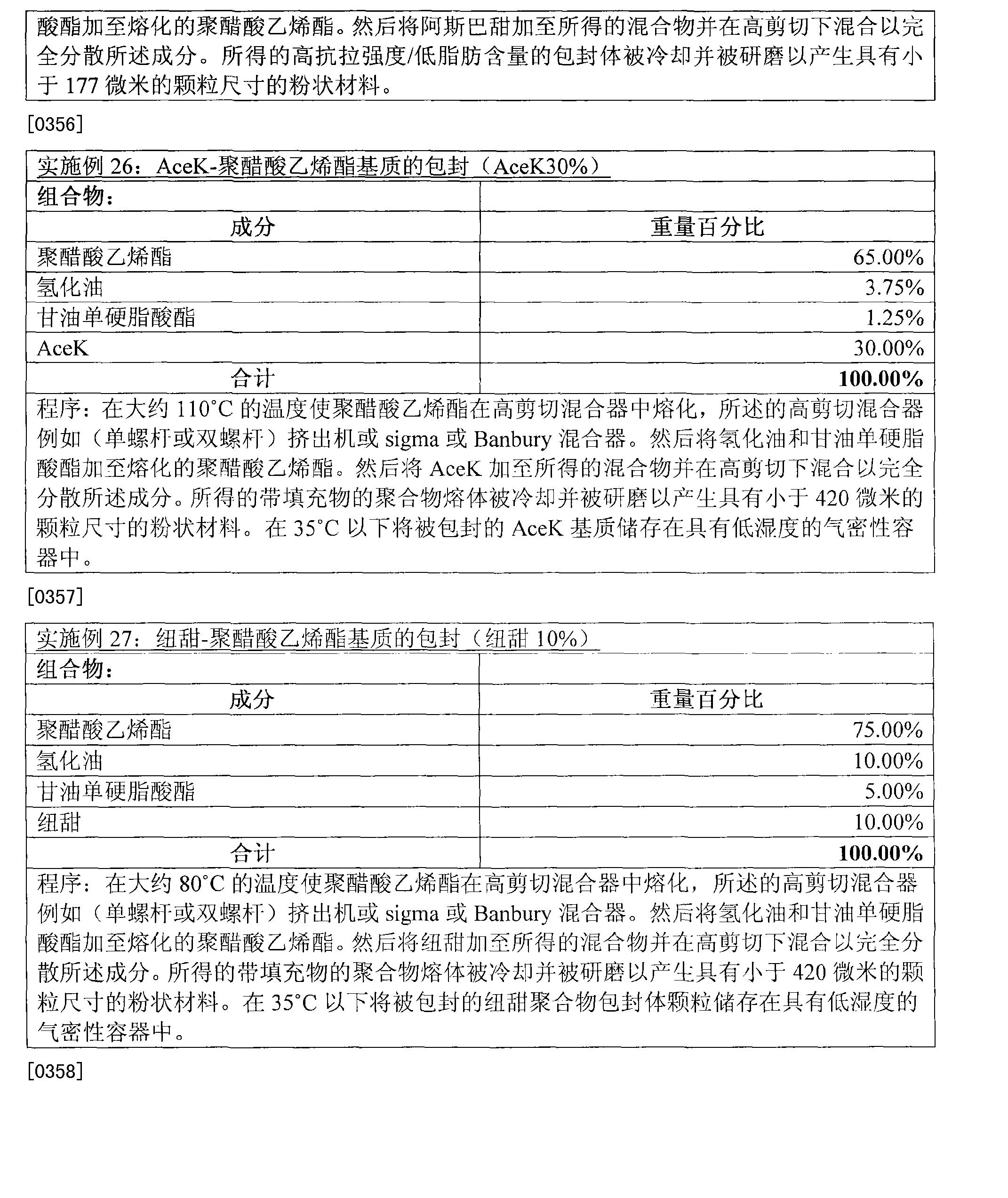 Figure CN101179944BD00741