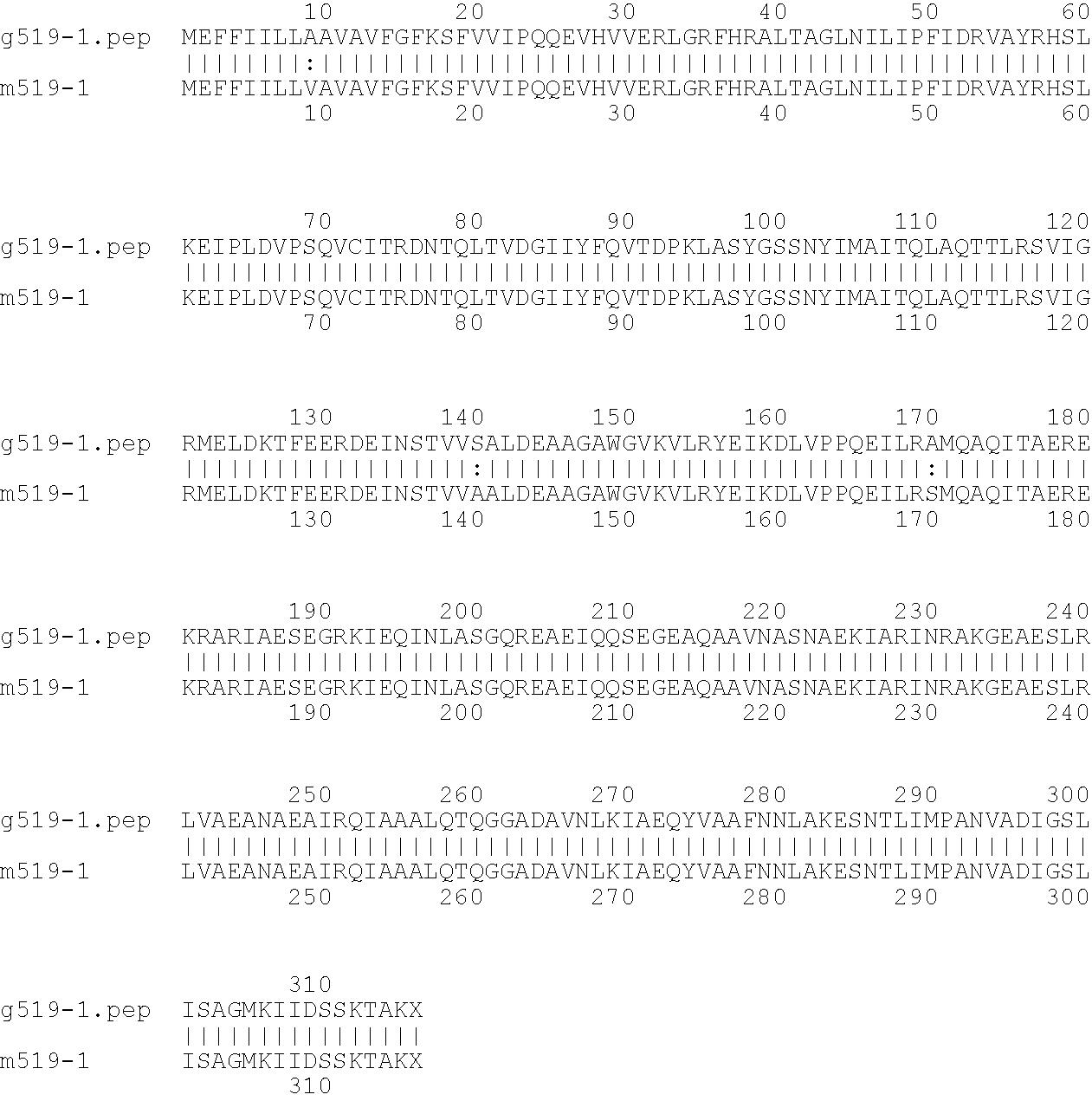 Figure US07576176-20090818-C00005
