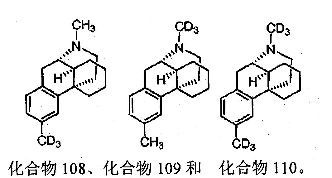 Figure CN102197037BD00072