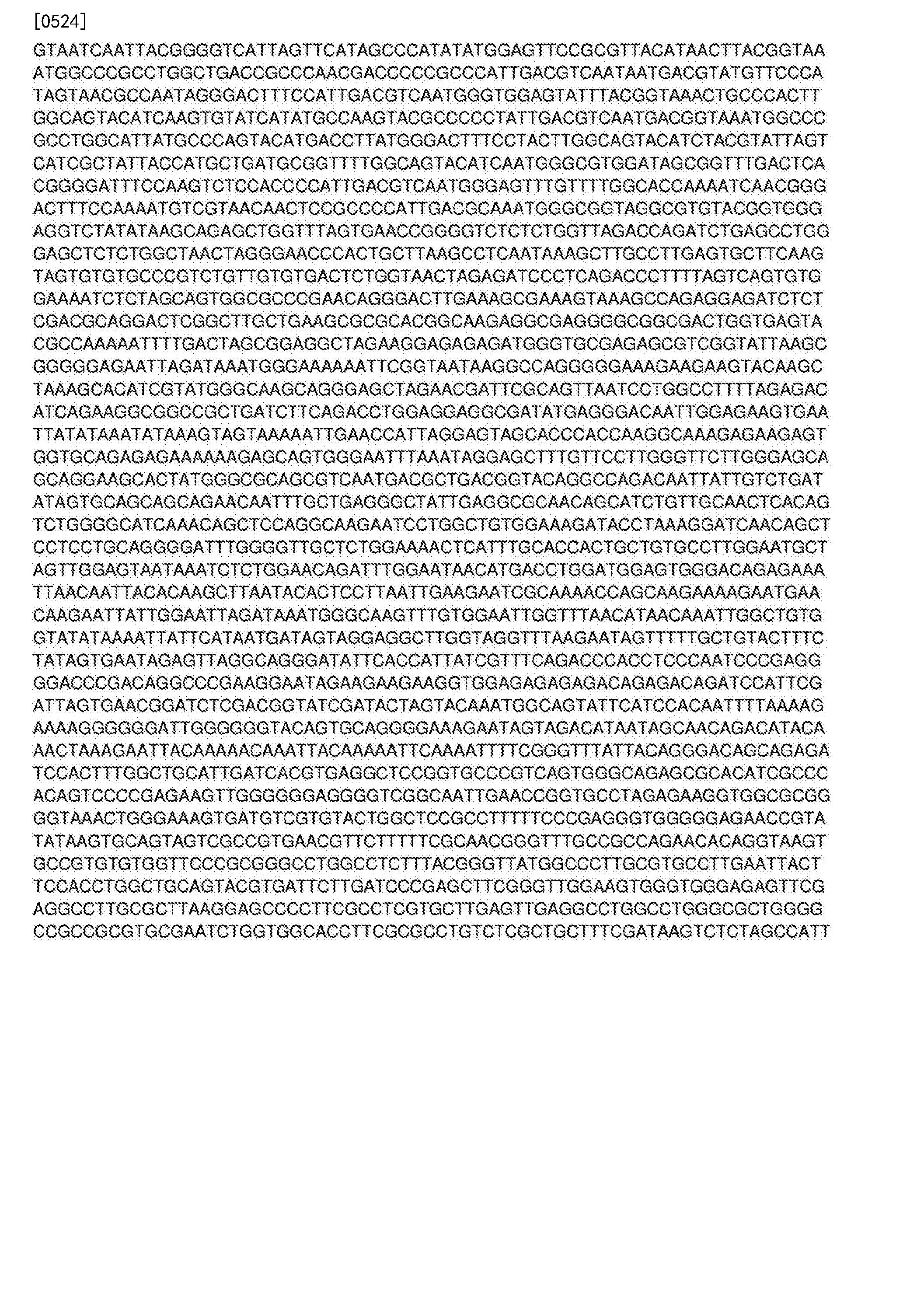 Figure CN108603200AD00871