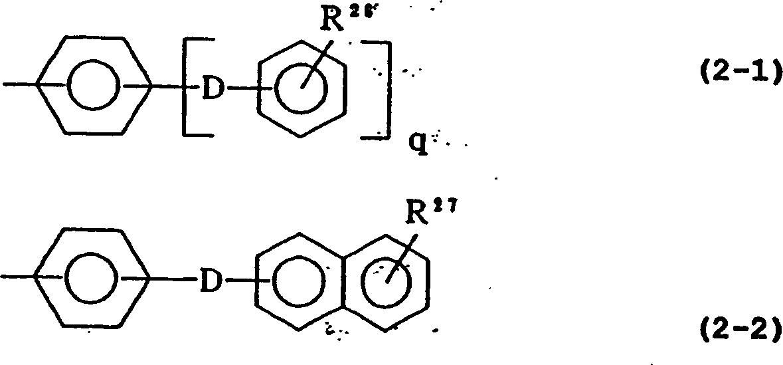 Figure 00470002