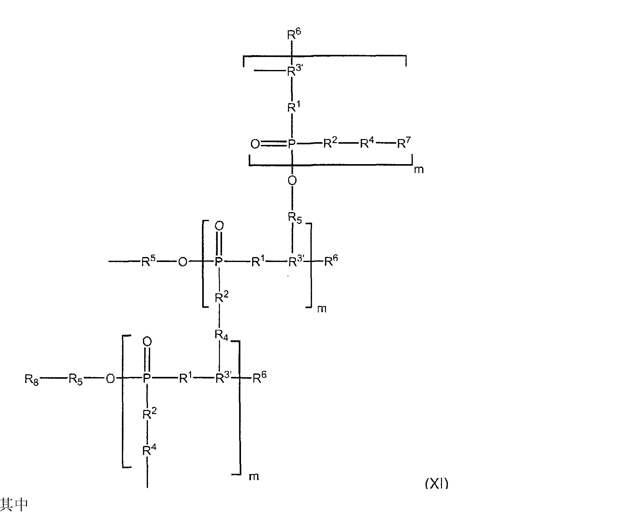 Figure CN101466538BD00282