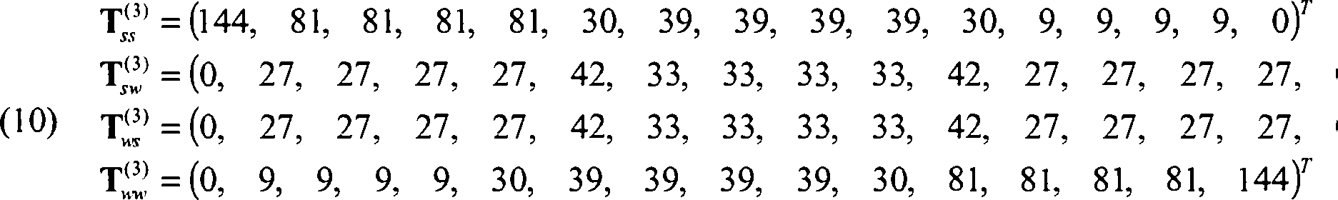 Figure DE102009021785B4_0015