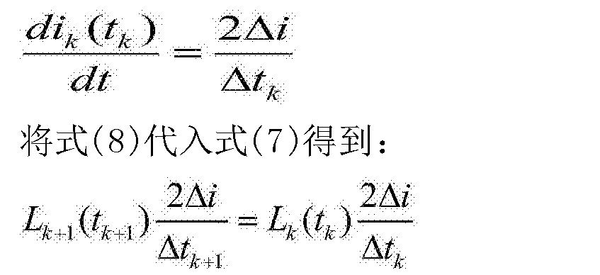 Figure CN104242748BD00065