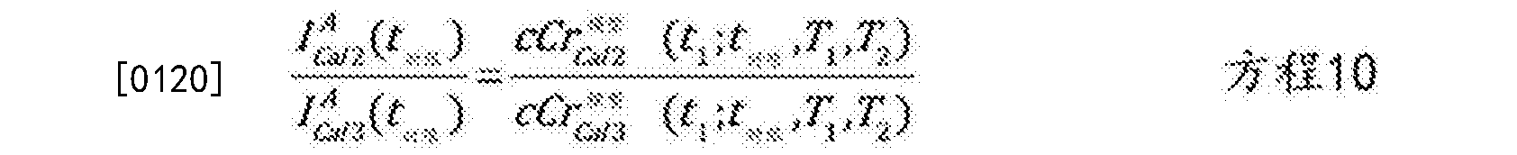 Figure CN107110815AD00122