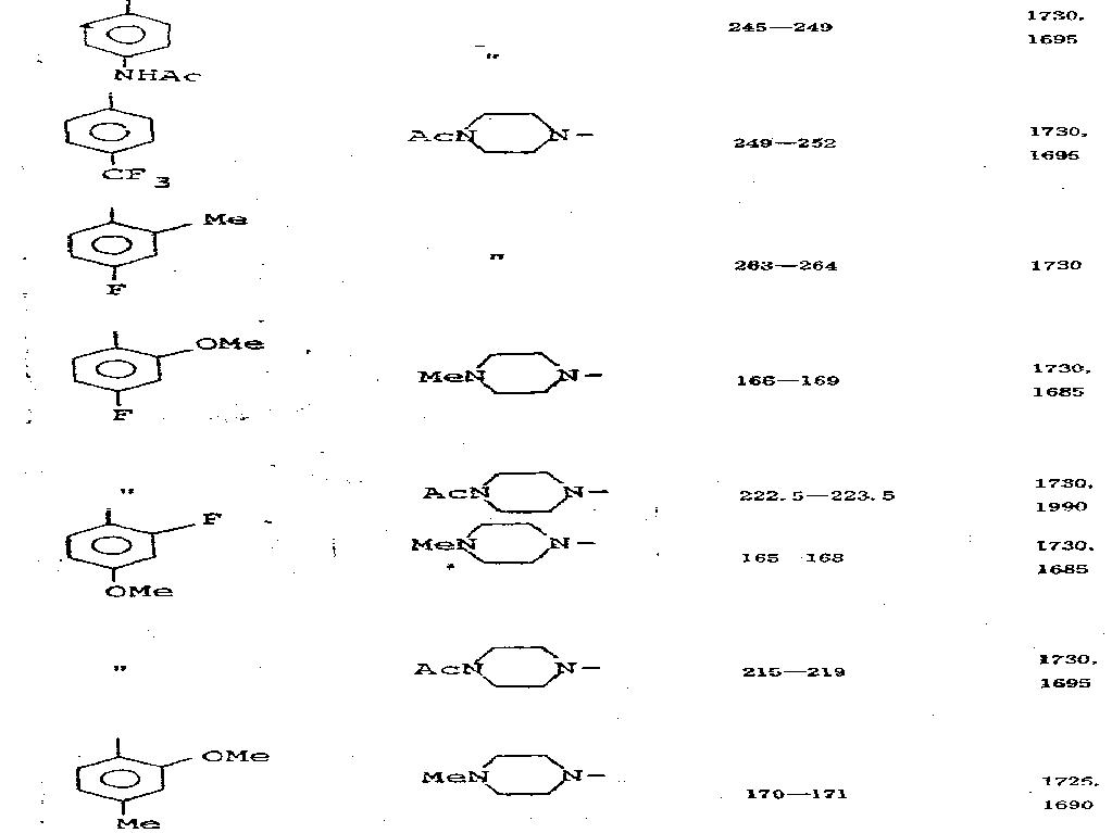 Figure kpo00024