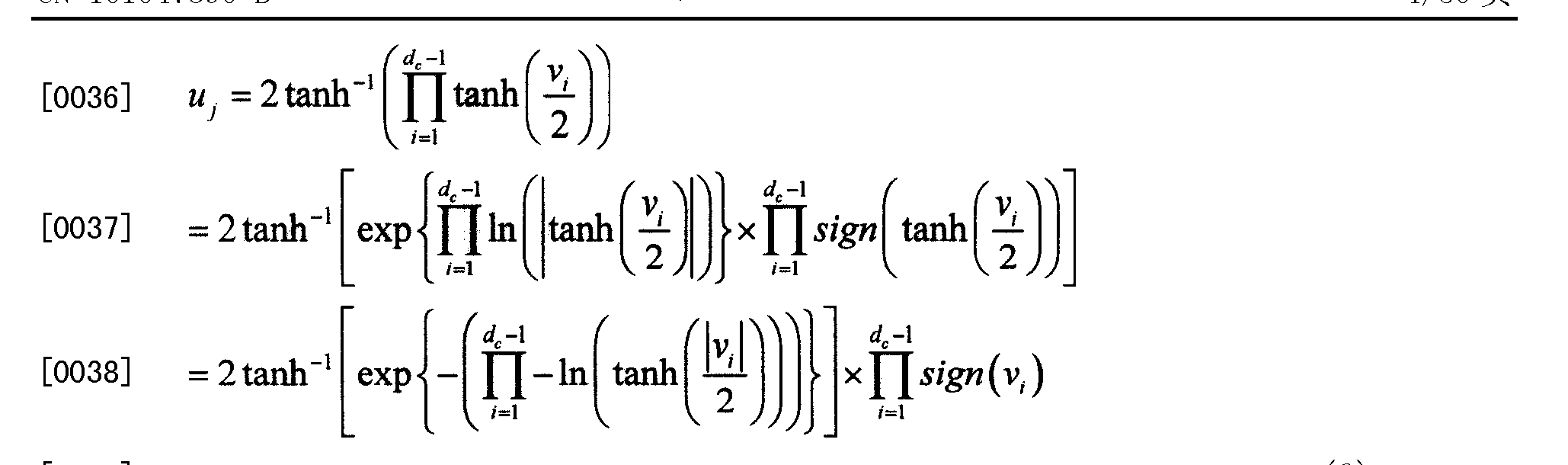 Figure CN101047390BD00071