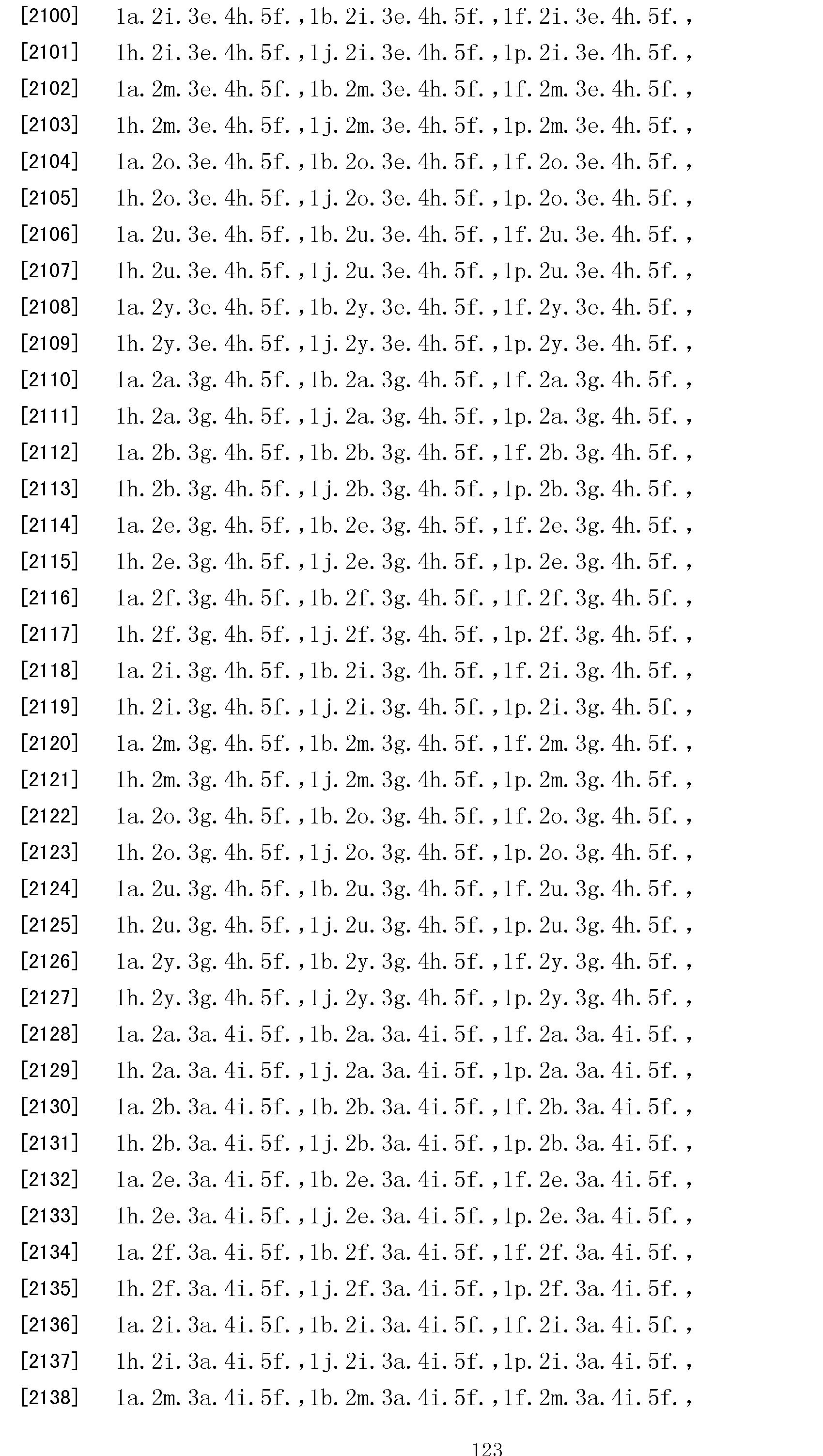 Figure CN101490023BD01231