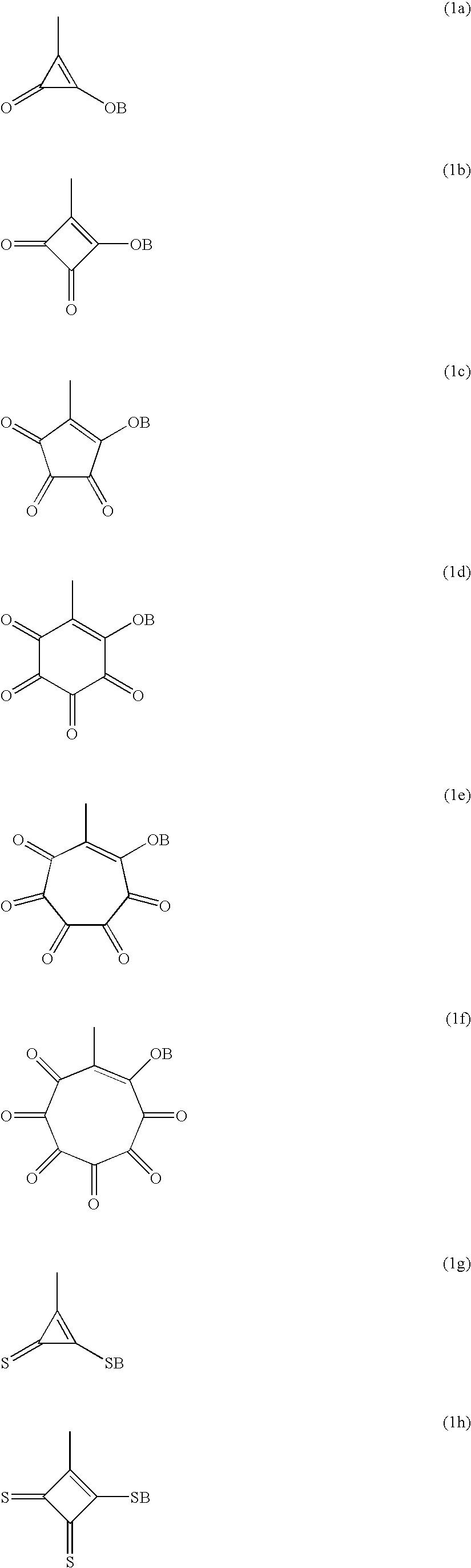 Figure US07981567-20110719-C00004