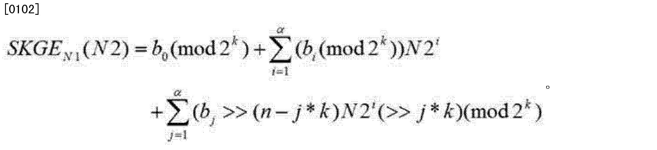 Figure CN102356597BD00125