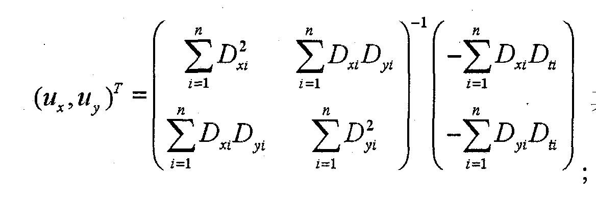 Figure CN102243537BC00021