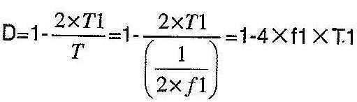 Figure 112011068787372-pat00005