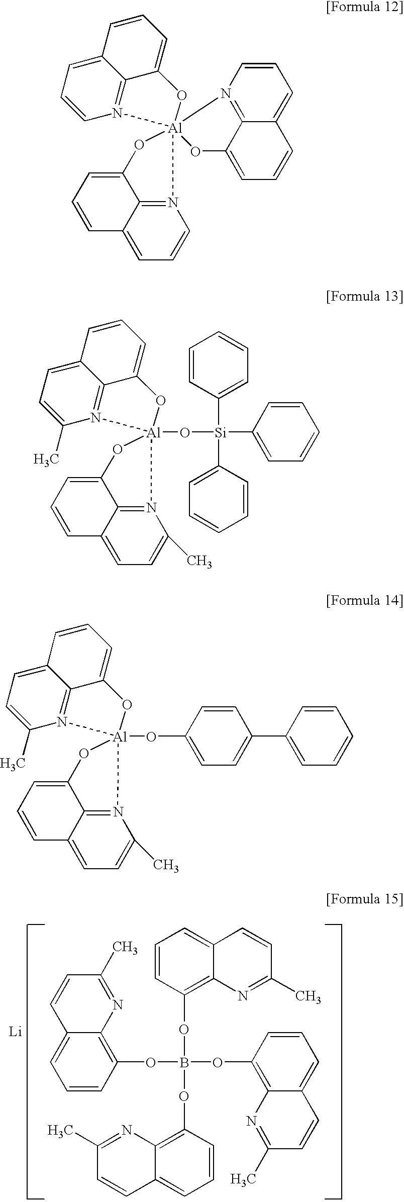 Figure US20040124425A1-20040701-C00005