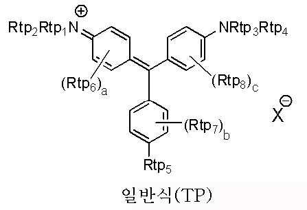 Figure 112014030170437-pct00022