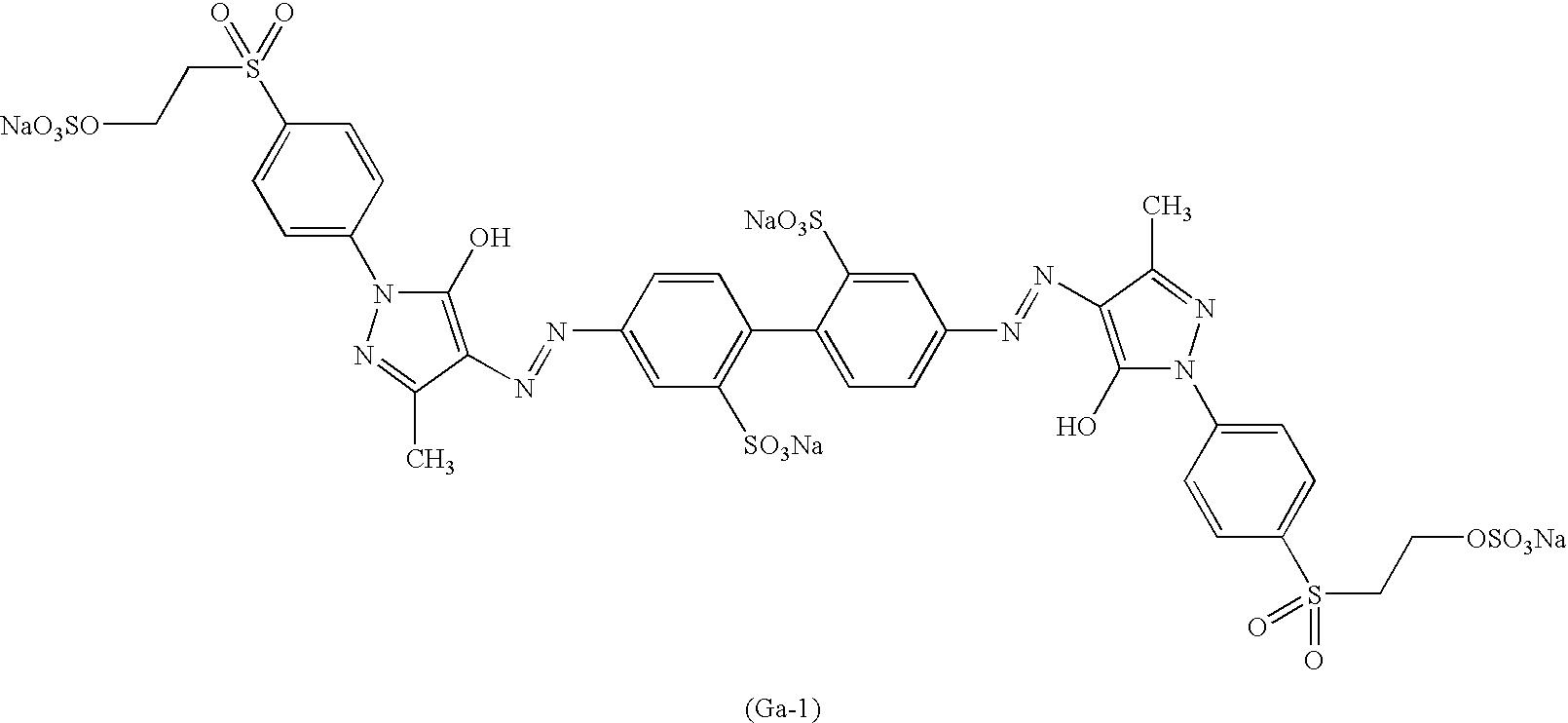 Figure US07708786-20100504-C00321