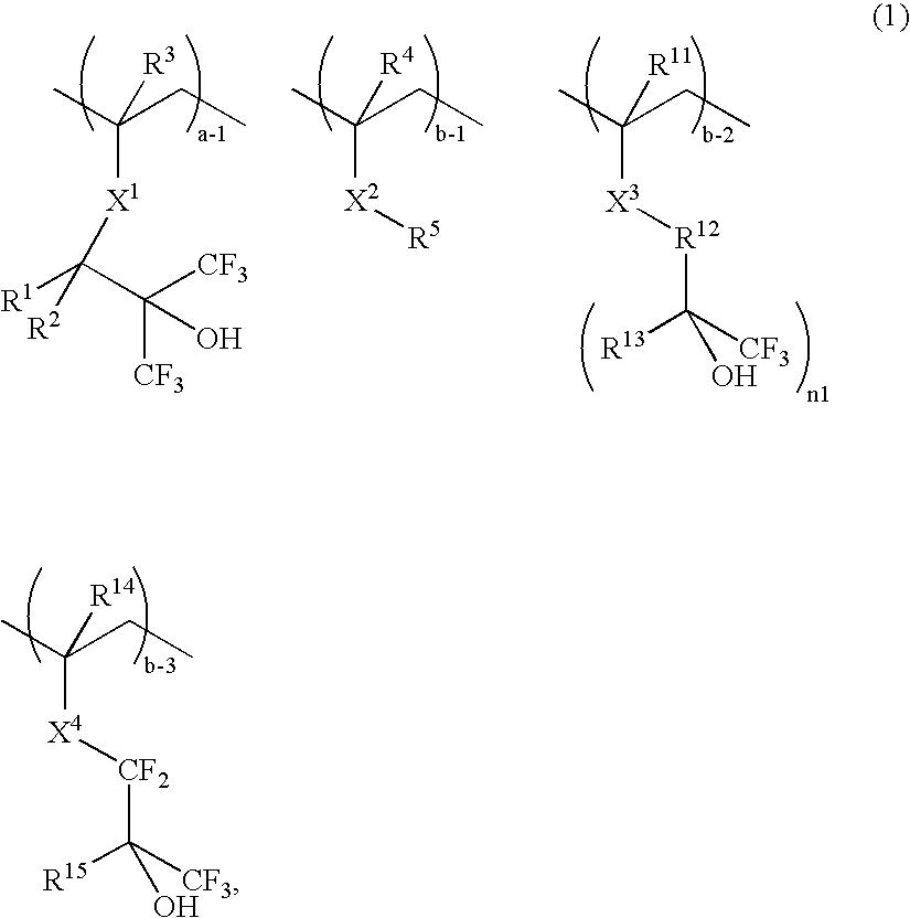Figure US20070231738A1-20071004-C00092