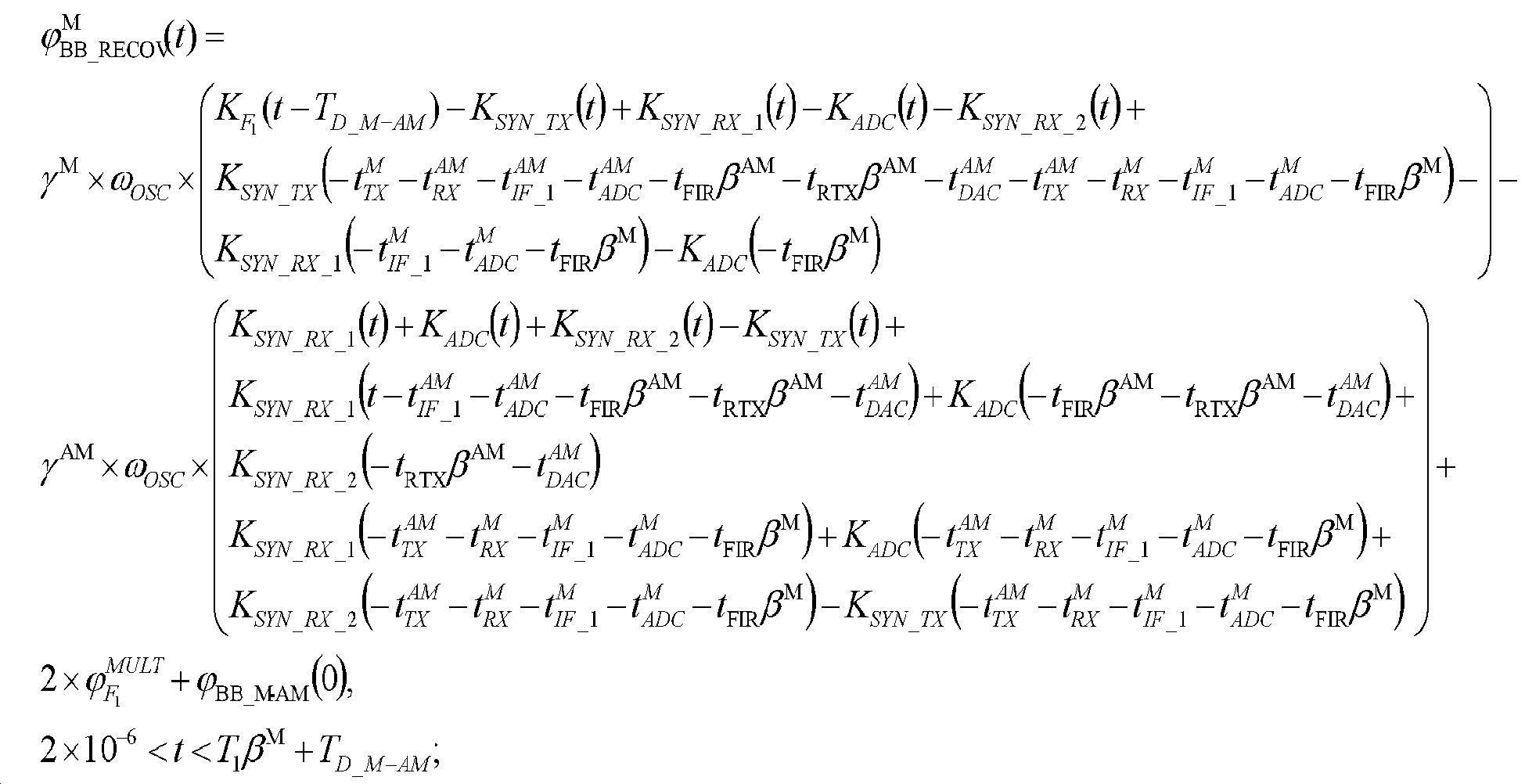 Figure 112017059657969-pct00081
