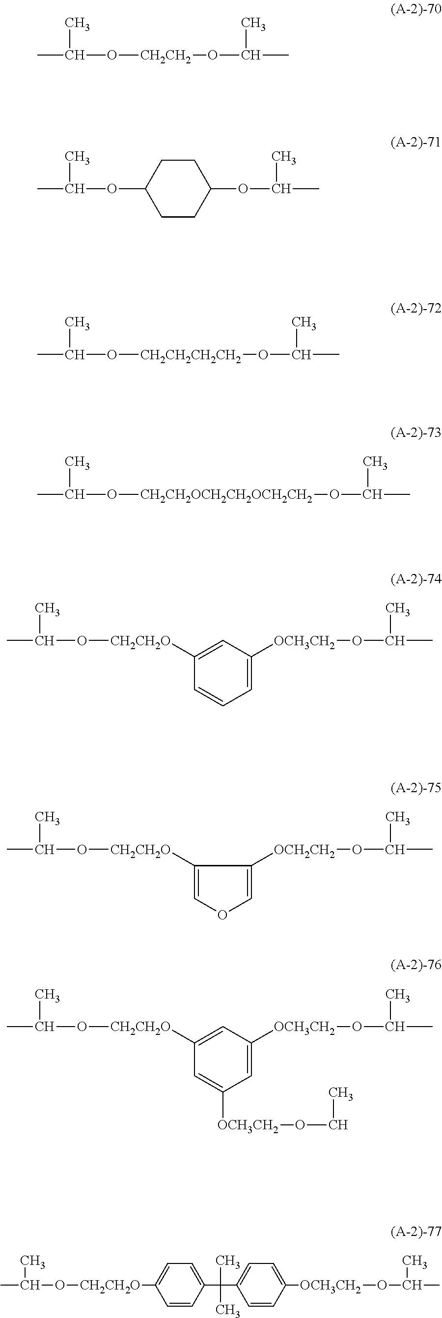 Figure US09017918-20150428-C00027