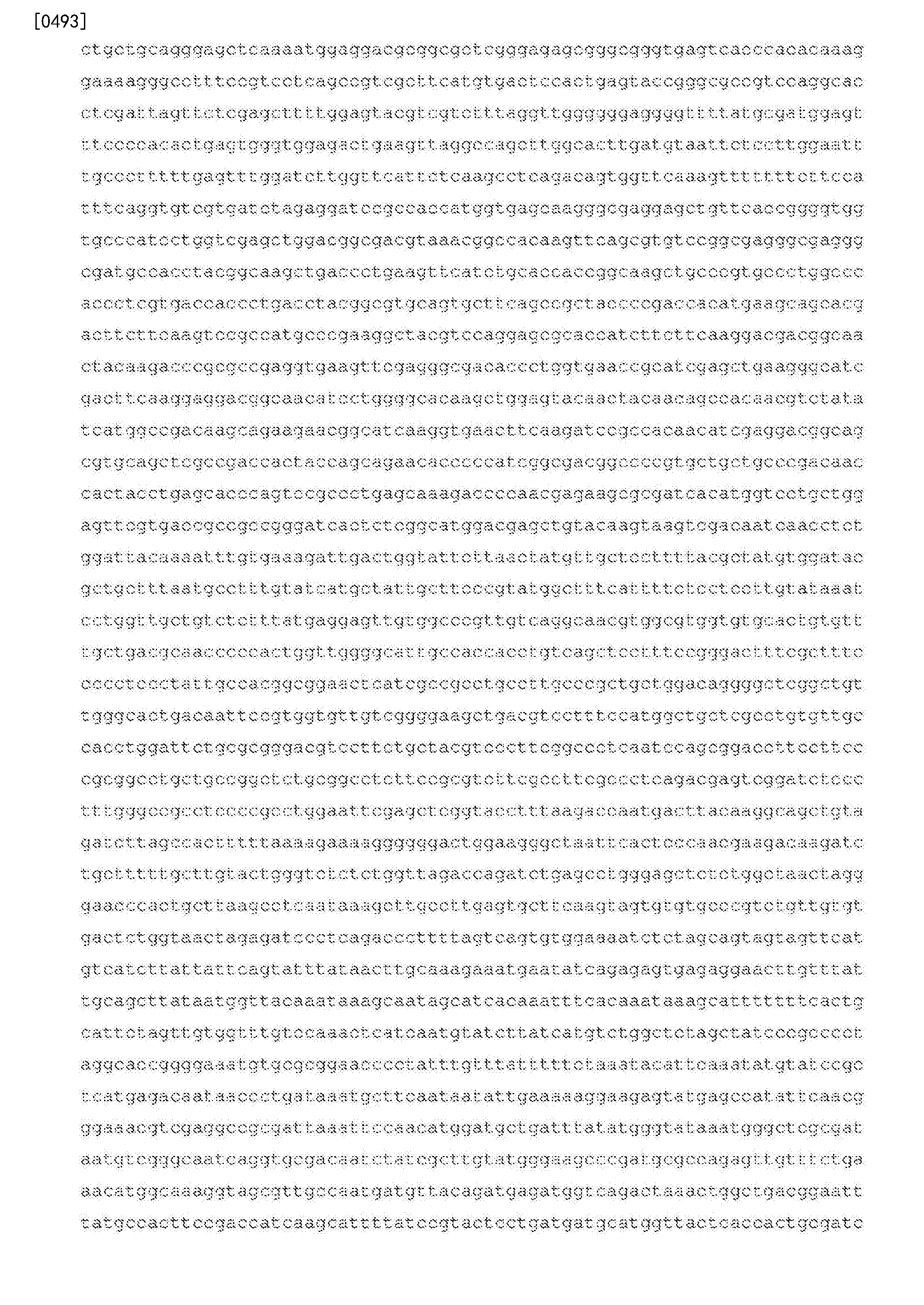 Figure CN108603200AD00741