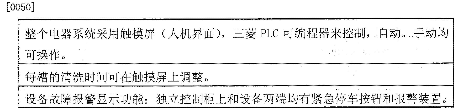 Figure CN204035120UD00122