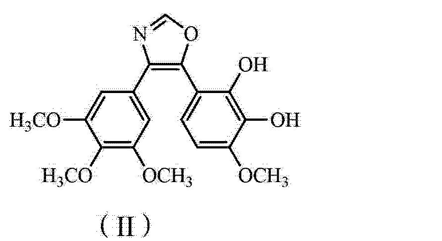 Figure CN102863472AD00071