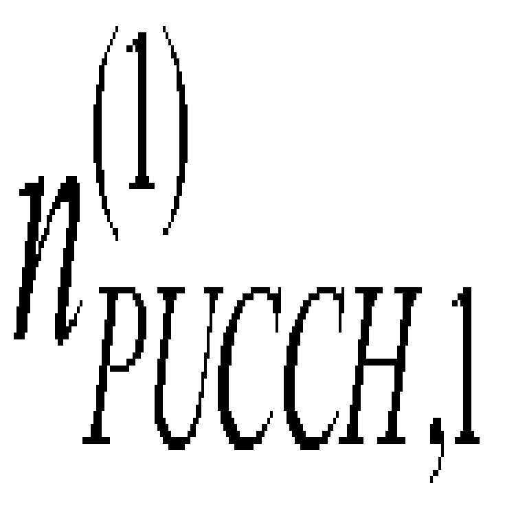Figure 112015029361236-pct00129
