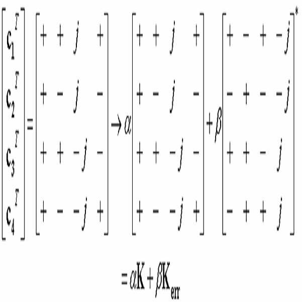 Figure 112008007440142-pat00056