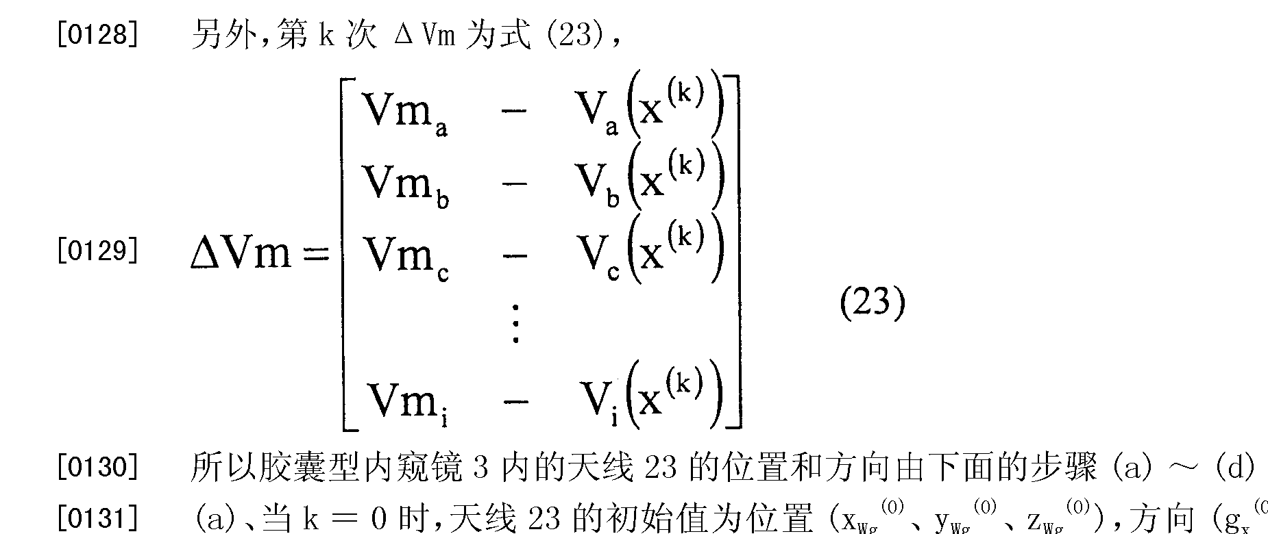 Figure CN101179979BD00111