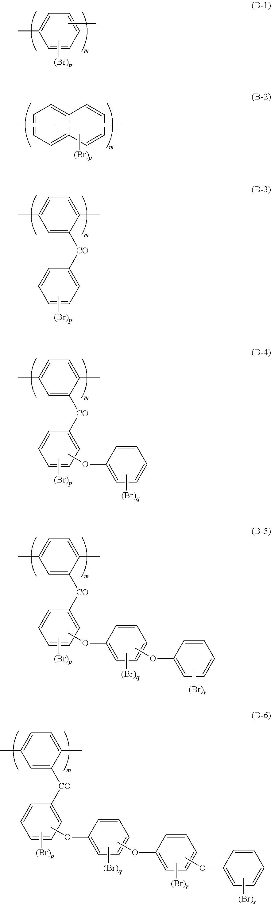 Figure US07981567-20110719-C00011