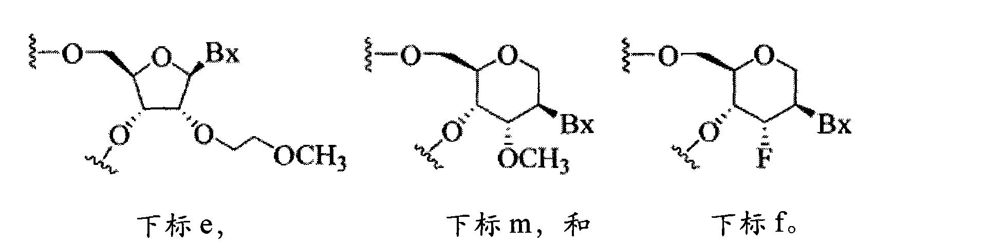 Figure CN101821277BD00972
