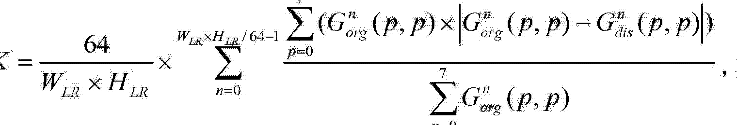 Figure CN102708568AD00251