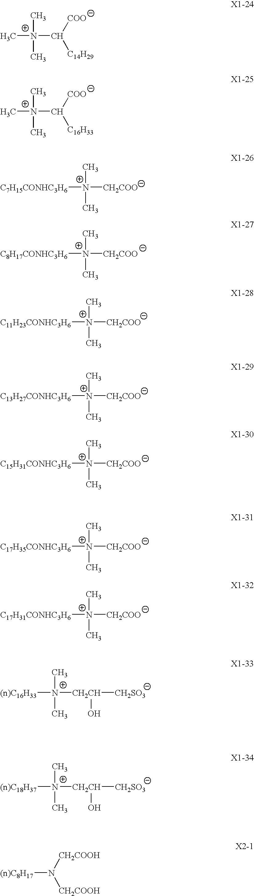 Figure US07393094-20080701-C00012