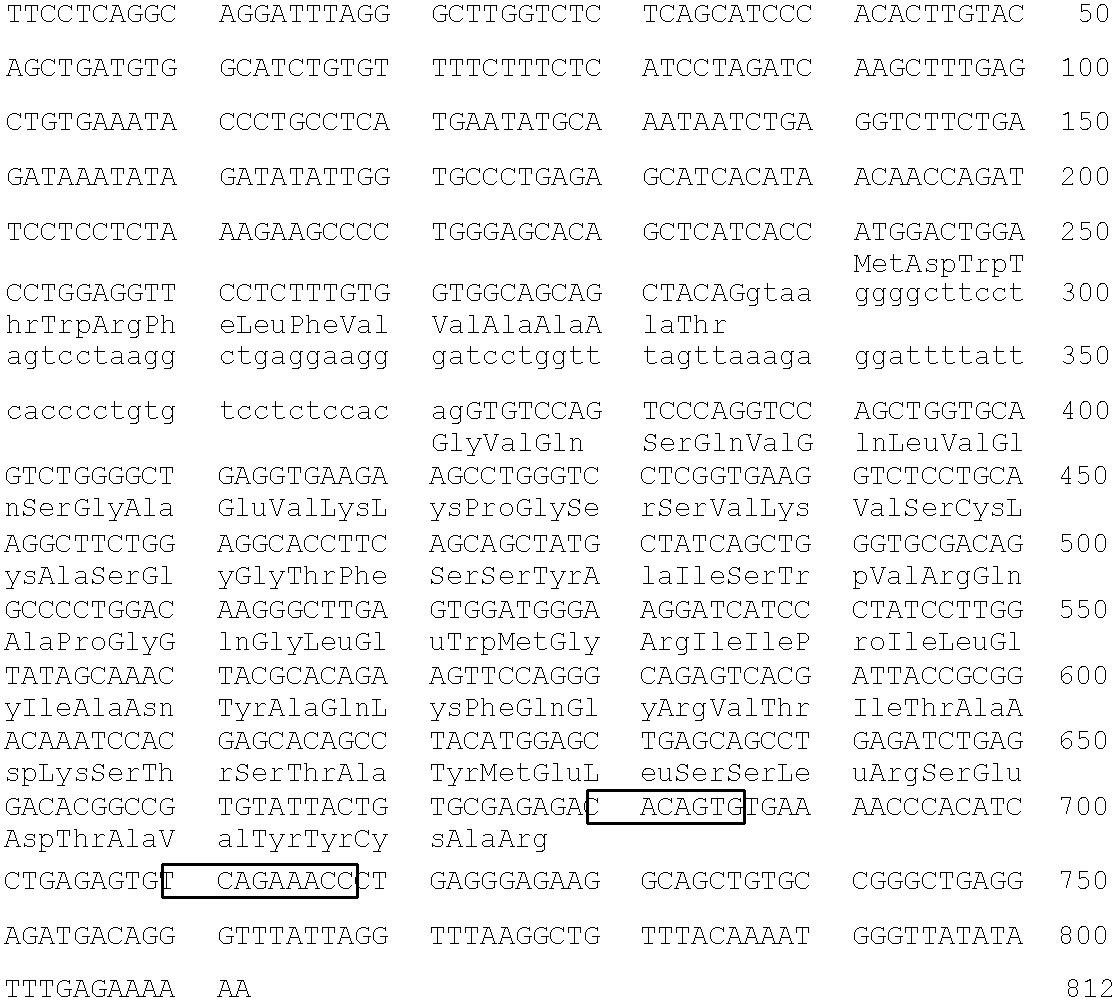 Figure US06255458-20010703-C00001