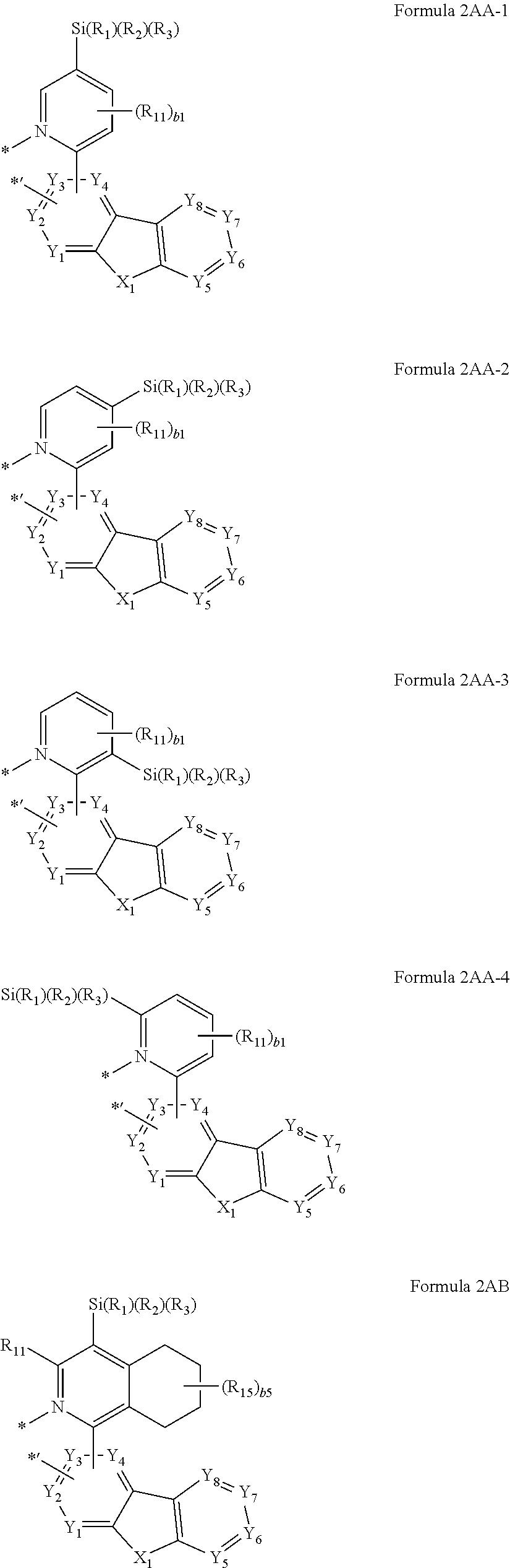 Figure US20160155962A1-20160602-C00012