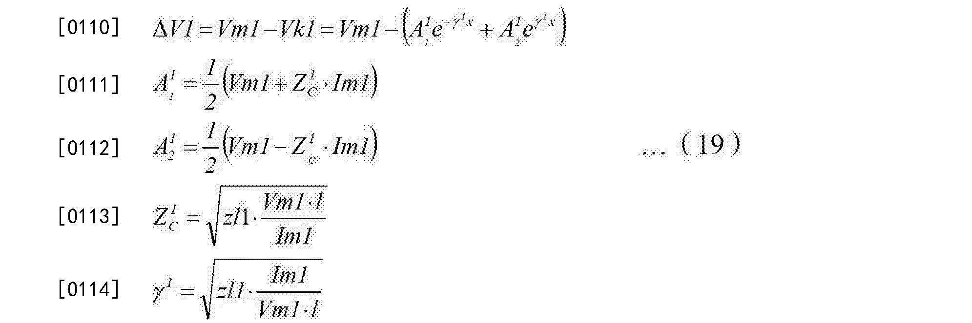 Figure CN103852688BD00103