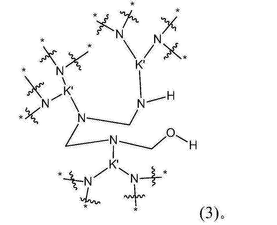 Figure CN105636998BD00093